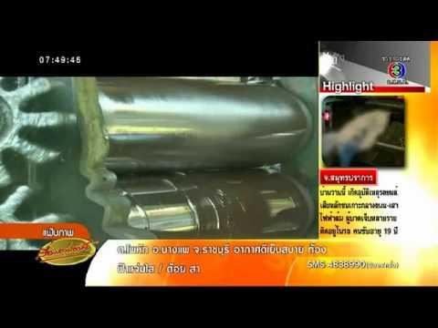 ชาวสวนยางชี้นโยบายแก้ราคายางของรัฐ เอื้อแค่นายทุนใหญ่   Thaitv3 com