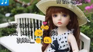 O khuda female version song for whatapp status sad song