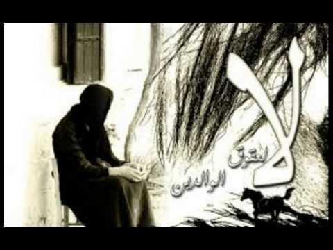 قصص عن الجزاء من جنس العمل . الشيخ سليم الخوخي