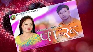 Paru    Latest Garhwali Song    Singer: Dhani Shah & Meena Rana