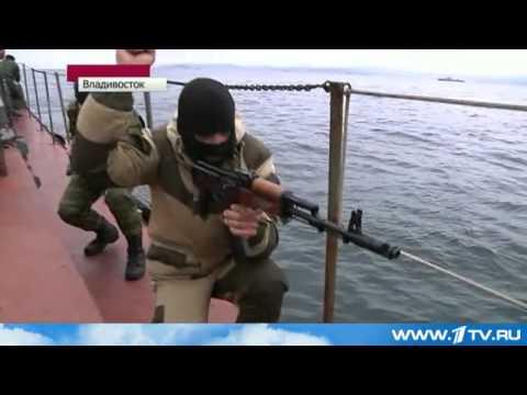Учения Тихоокеанского Флота Прошли Во Владивостоке. 2013