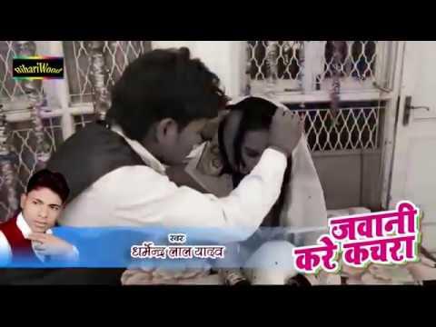 2018.sex Bhojpuri Video Whatsapp Video Mobile