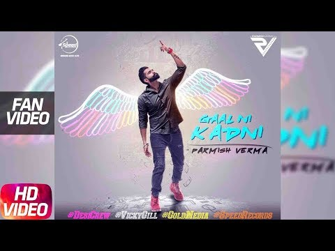 Gaal Ni Kadni | Parmish Verma | Bhangra Dance By 8 Year Old Boy| Latest Punjabi Song 2018