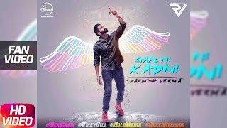 Gaal Ni Kadni | Parmish Verma | Bhangra Dance By 8 Year Old Boy | Latest Punjabi Song 2018