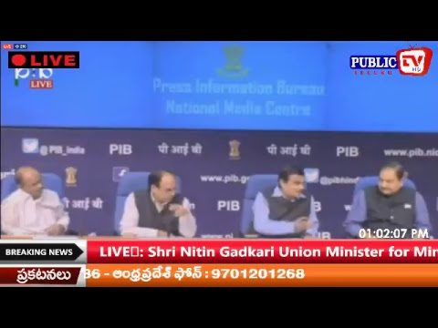 LIVE📡: Shri Nitin Gadkari Union Minister for Ministry of Road Transport and Highways, Government of