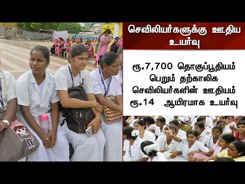 50% Two Wheeler Subsidy for women from Jaya's Birth Anniversary - O.Panneerselvam | Thanthi TV from youtube.com · Duration:  40 seconds