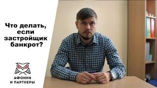 видео Жильцы против ЖКХ: кто виноват и что делать?