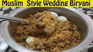 பாய் வீட்டு மட்டன் பிரியானி !!!! Mutton Biryani Madras Muslim Style In Tamil   Measurement