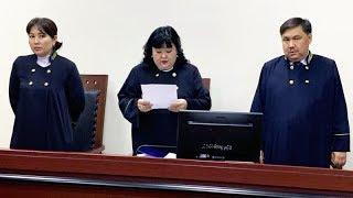 Казахстан: показательные процессы | АЗИЯ
