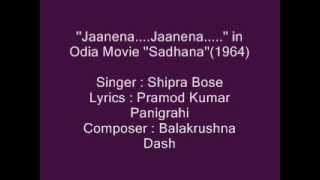 Shipra Bose sings...