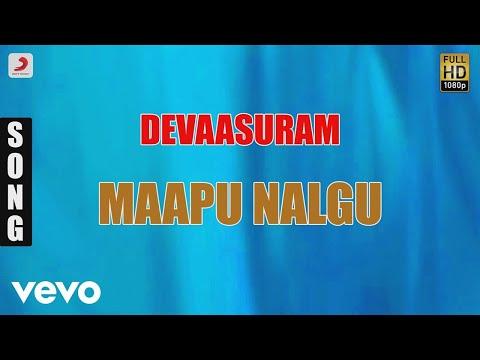 Devaasuram - Maapu Nalgu Malayalam Song | Mohanlal, Revathi