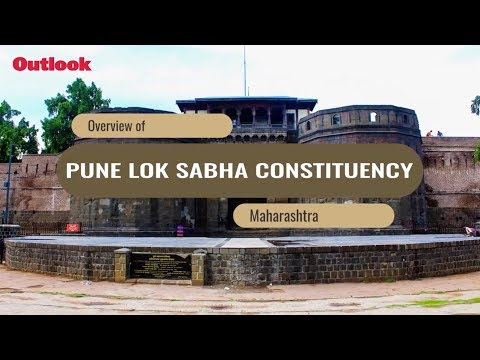 Lok Sabha Elections 2019: Know Your Constituency – Pune