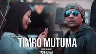""" Timro Mutu Ma"" Sunita Thegim    Female Version    Yash Kumar   "