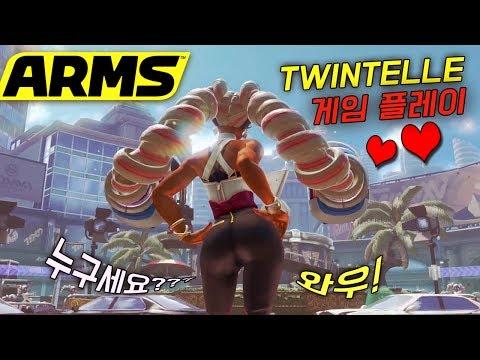 조이콘 vs 프로 컨트롤러 - 암즈[ARMS] 글로벌 테스트 1시간 게임 플레이 - 닌텐도 스위치