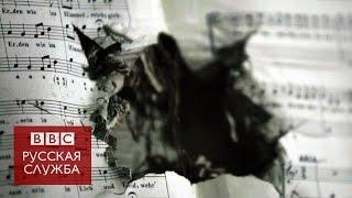 В Петербурге показали британский фильм о  Ленинградской симфонии  Шостаковича