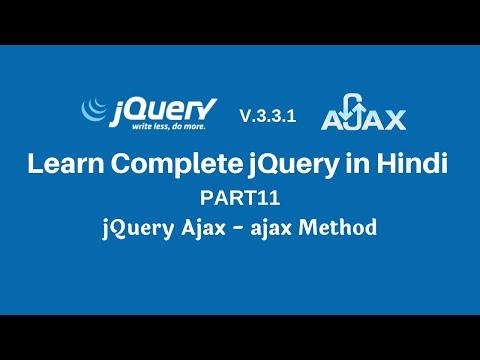 Complete jQuery Tutorial jQuery Ajax - ajax Method in Hindi Part11 thumbnail