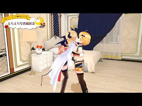 Choco sensei and yozora mel kiss each other (english sub)ちょこ先生と夜空メルちゅしちゃった