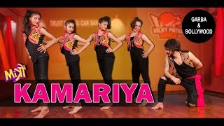 Kamariya – Mitron | Garba with Bollywood Vicky Patel Dance Choreography | Darshan Raval