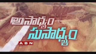 ABN Special Report on Kaleshwaram Project Works | Telangana | ABN Telugu