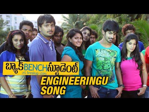 Backbench Student Video Songs - Engineeringu Song - Mahat Raghavendra, Archana Kavi, Pia Bajpai