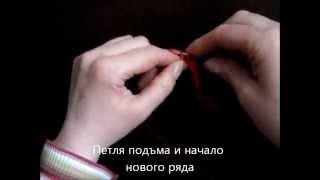 1:08 Вязание крючком прямого полотна. Начинающим вязание крючком