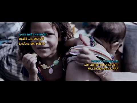 New Malayalam Comedy Full Movie 2019 HD | Latest Malayalam Full Movie 2019