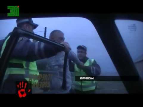 Водитель избил ГАИшника