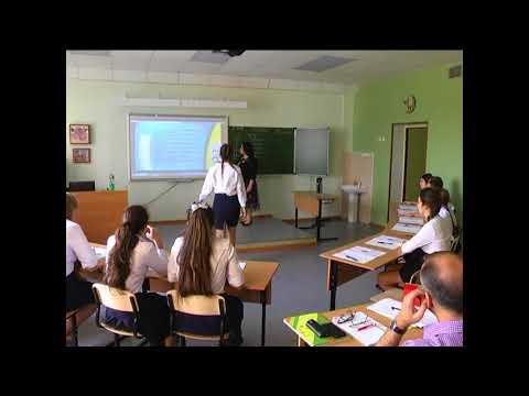 Видео к уроку английского языка 9 класс
