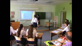 Урок английского языка, 9 класс, Бетрозова_К. А., 2017