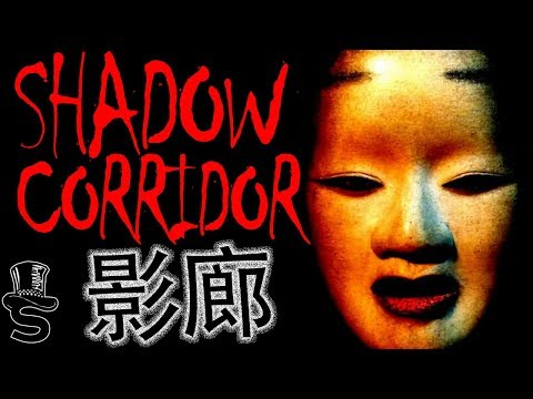 Shadow Corridor 影廊 (Indie Horror Game) PC Gameplay | Let's Play