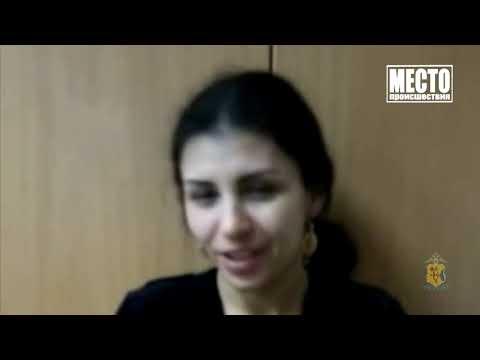 Задержали экстрасенса из Саратова  Место происшествия 22 11 2019