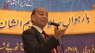 Popular Meerthi Mushaira 2018 Anjuman Muhibban e Urdu Hind Qatar