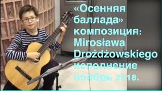 """Jesienna ballada"" композитор Mirosław Drożdżowski исполнение 2018г. Домашние уроки на гитаре :)"