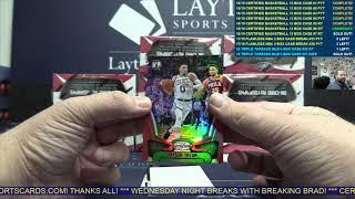 2018/19 Panini Certified Basketball Hobby 12 Box Case Break #6