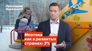 видео Ипотека в Новокузнецке. Ипотека без первоначального взноса в Новокузнецке. Помощь в получении.