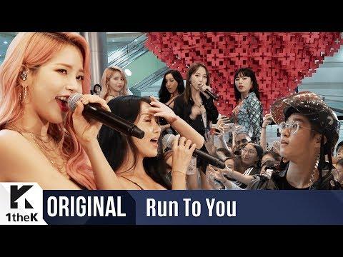 RUN TO YOU(런투유): MAMAMOO(마마무)   Egotistic(너나 해)