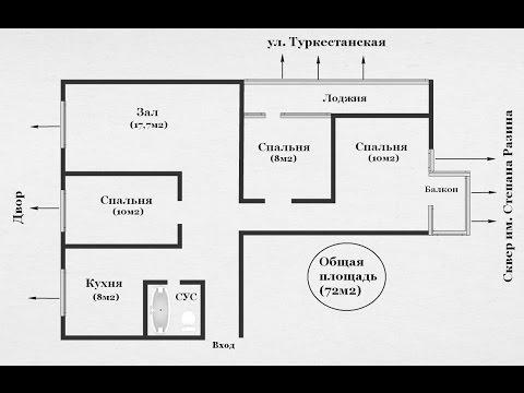 Четырехкомнатная квартира, 72кв м , ул  Чкалова д 16, 7этаж, Ленинский район, г  Оренбург, Куплю, пр