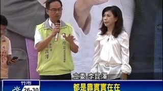 六都選舉-台聯黃淑美選議員 民黨高規格助選-民視新聞