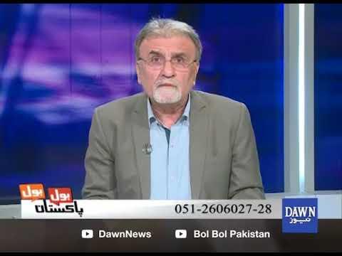 Bol Bol Pakistan - 09 October, 2017 - Dawn News