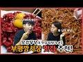 [일상vlog] 부평데이트 + 카레 맛집/ 연남동 데이트/ 더블 데이트 브이로그/ 광화문 마라탕 맛집