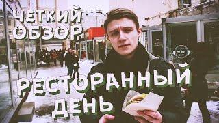 видео Где купить кофе оптом в в Санкт-Петербурге КОФЕ