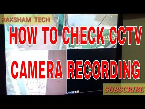 HINDI  HOW TO CHECK CCTV CAMERA RECORDING  HOW TO PLAYBACK CCTV CAMERA