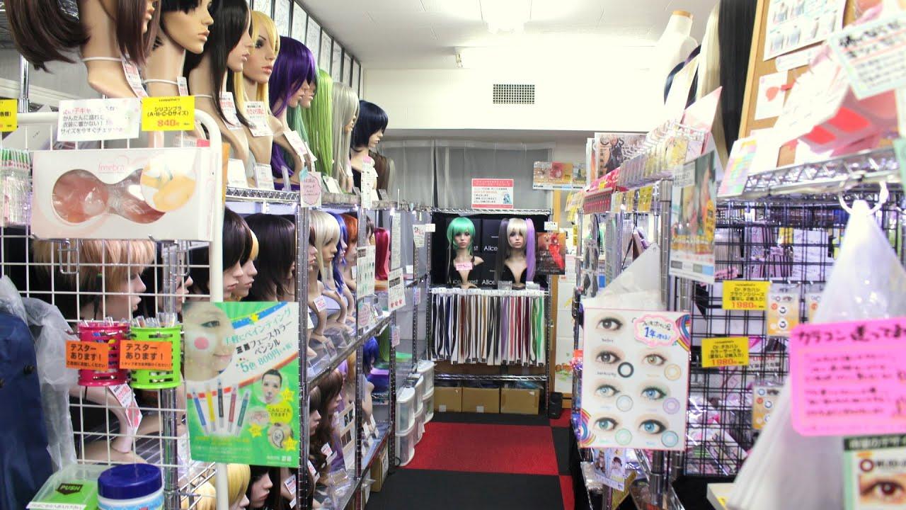 Cosplay Shop in Osaka (Japan) - YouTube