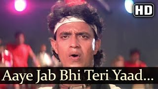Aaye Jab Bhi Teri Yaad - Dance Dance - Title Song - Mithun - Mandakini - Bollywood Hit Songs