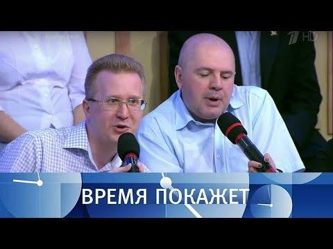 Шантаж по-украински. Время