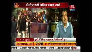 Aaj Subah Javed Akhtar Talks About Sanjay Leela Bhansali
