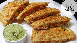 Jhatpat Vegetable Suji Healthy Nasta Uttapam - Simple Indian Suji Breakfast/ How to make Suji Nashta