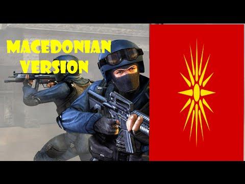 counter strike makedonska verzija