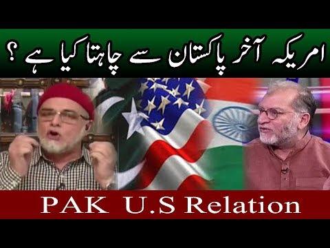 Pak U S Relations | Live With Nasrullah Malik | 27 October 2017 | Neo News