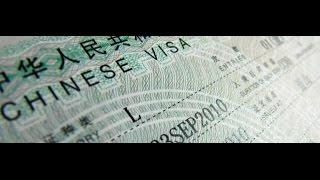 Нужна ли виза в Китай для россиян в 2017 году, въезд без визы в Китай